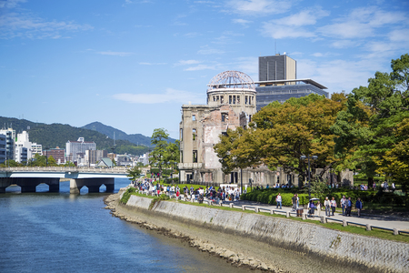 bombed city: HIROSHIMA, JAPAN - OCTOBER 10, 2016: Hiroshima Peace Memorial in Japan. It was designated a UNESCO World Heritage Site in 1996