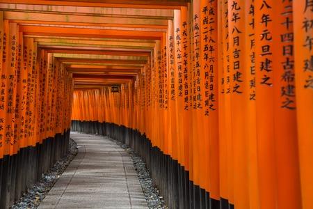 shinto: Walkway in Fushimi Inari shrine in Kyoto, Japan