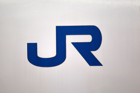 KYOTO, JAPAN - OCTOBER 8, 2016: Logo of Japan Railways Group. This group maintains a Japanese nationwide railway network