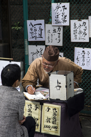 TOKYO, JAPAN - OCTOBER 12, 2016: Unidentified people at fortune telling stand in Tokyo, Japan. Japanese are spending more than $11.8 million a year on fortune telling.