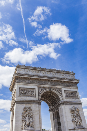 View at the Arc de Triomphe in Paris, France