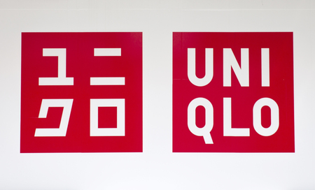 NEW YORK, USA - AUGUST 31, 2017: Detail of the Uniqlo shop in New York, USA. It is a Japanese casual wear designer, founded at 1974.