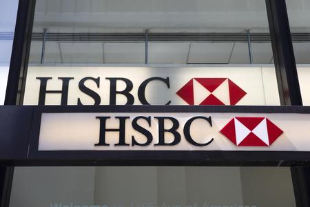 ニューヨーク、アメリカ合衆国の HSBC 銀行からニューヨーク、アメリカ合衆国 - 2017 年 8 月 26 日: 詳細。7500 を超えるオフィスと 85000 従業員最大の銀 報道画像
