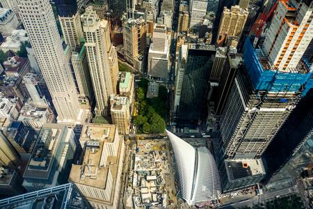 뉴욕시, 미국에서 공중보기