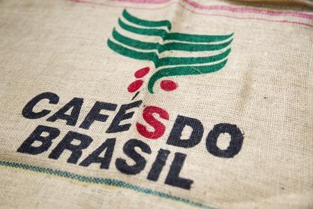 ベオグラード、セルビア - 2017 年 7 月 27 日: カフェの詳細は、ベオグラード、セルビアのブラジル バッグを行います。ブラジルは、過去 150 年間のコ