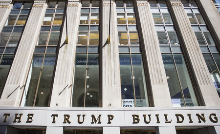 NEW YORK, USA - AUGUST 24, 2017: Detail of Trump building in New York. This skyscraper was built at 1930 and from 2000 is a NYC Landmark.