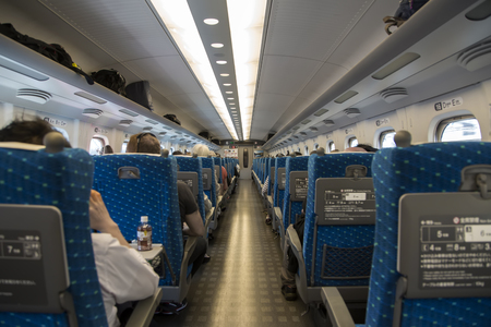 Unidentified people at train in Tokyo, Japan. Stock Photo
