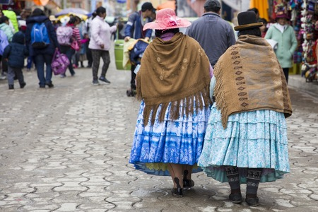 Unindentified woman on the street of Copacabana, Bolivia.