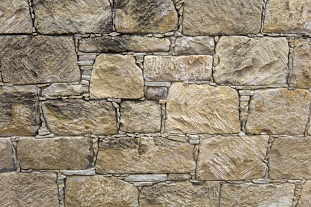 Stones wall texture background
