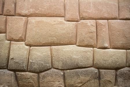 Gros plan de détail du vieux mur de pierre Banque d'images - 99481777