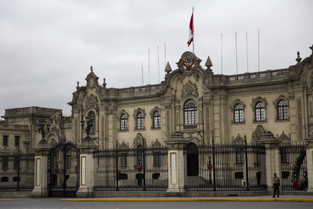 LIMA, PERU - DECEMBER 29, 2017: Unidentified guards by Presidential Palace in Lima, Peru. This Baroque Revival was opened in 1938. Editöryel