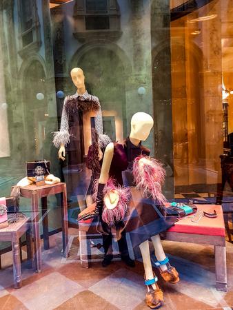 MILAN, ITALY - APRIL 26, 2017: Detail of the Prada store in Milan, Italy. Prada is an Italian luxury fashion house founded at 1913. Stock Photo - 101775888
