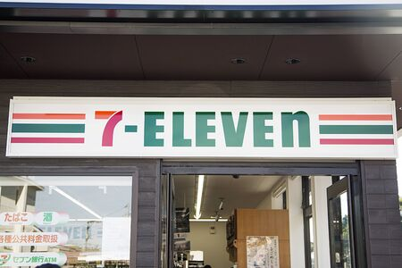 MIYAJIMA, JAPAN - OCTOBER 10, 2016: Detail of 7-Eleven store at Miyajima island, Japan. It is a American international chain of convenience stores founded at 1927.