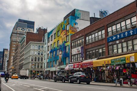 NEW YORK, USA - JULY 13, 2016: Mural dedicated to poem Federico García Lorca in New York, USA. Mural was created by spanish artist Raul Ruiz. Stock Photo - 129377955