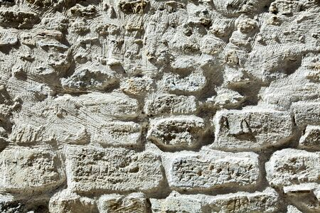 Detail of the white stone wall background texture Stok Fotoğraf