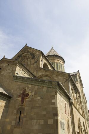 Svetitskhoveli Cathedral, an Eastern Orthodox cathedral located in the historic town of Mtskheta, Georgia