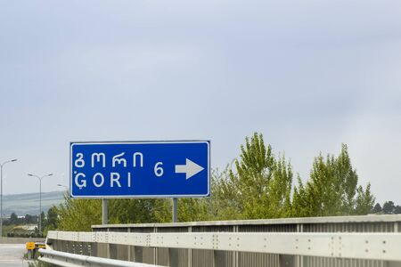 Direction to Gori highway road sign in Georgia