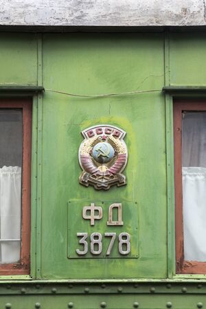 GORI, GEORGIA - MAY 2, 2019: Detail of Stalin personal railway carriage in front of the Joseph Stalin Museum in Gori, Georgia. Museum is dedicated to the life of Soviet leader Joseph Stalin, who was b 報道画像