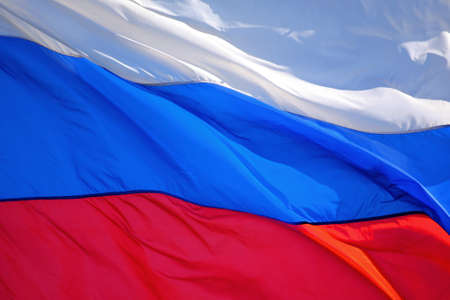 russian federation: Flag of Russia