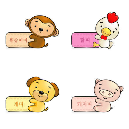 A Chickens and Monkey holding a banner the Side stand up, Dogs and Pigs Mascot  Twelve zodiac Character Design Series  Vector