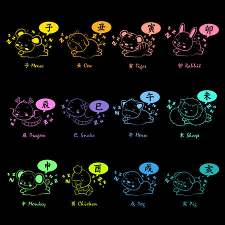 Neon sign effect 12 Zodiac Animal Mascot  The East Twelve zodiac Character Design Series  Vector