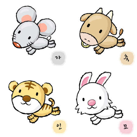 Running Rat and Cow, Tiger and Rabbit Mascot  The East Twelve zodiac Character Design Series  Vector