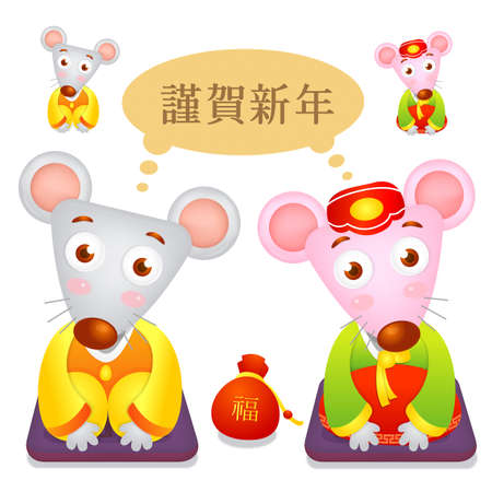 Korean Traditional greetings in Rat Mascot  Twelve zodiac Character Design Series  Vector