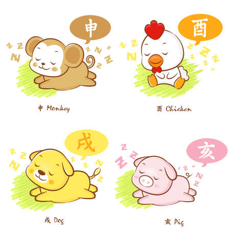 Sleeping Chickens and Monkey, Dream of Dogs and Pigs Mascot  The East Twelve zodiac Character Design Series  Vector