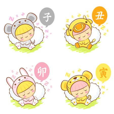 Sleeping Rat and Cow, Dream of Tiger and Rabbit Mascot  The East Twelve zodiac Character Design Series  Vector