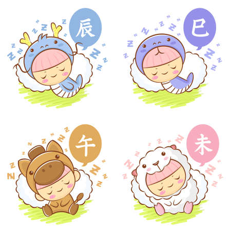 Sleeping Dragons and Snakes, Dream of horses and sheep Mascot  The East Twelve zodiac Character Design Series  Vector