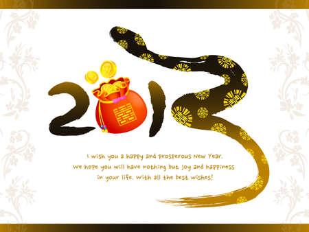 Year of the snake in 2013 new year greeting cards  New Year Card Design Series Stock Vector - 16938742