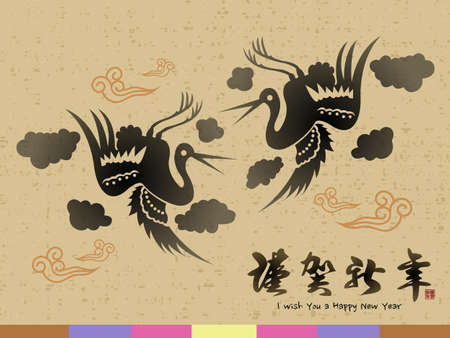 New Year greeting cards decorated with Oriental Crane  New Year Card Design Series Stock Vector - 16938770
