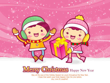 A couple of gifts, decorated Christmas cards  Christmas Card Design Series Stock Vector - 16938751