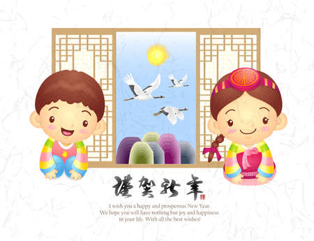 Korean Traditional greetings in boys and girls  New Year Card Design Series Vector