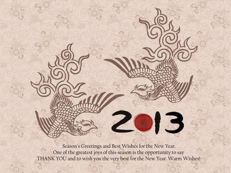 New Year greeting cards decorated with Oriental Phoenix  New Year Card Design Series Stock Vector - 16938901