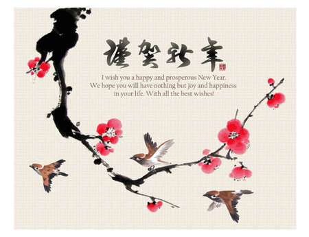 Plum trees and Sparrow in the New Year greeting card  New Year Card Design Series Vector