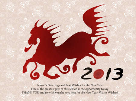 New Year greeting cards decorated with Oriental a Pegasus  New Year Card Design Series Vector