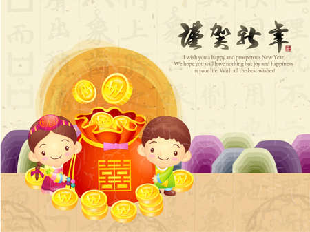 Korean Traditional greetings in boys and girls  New Year Card Design Series Illustration