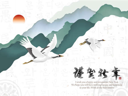 New Year greeting cards decorated with Oriental Crane  New Year Card Design Series Illustration