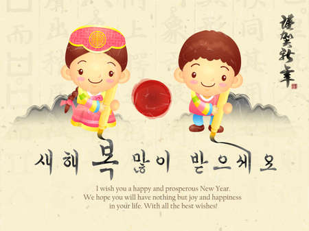 Korean Traditional greetings in boys and girls  New Year Card Design Series Stock Vector - 17115335