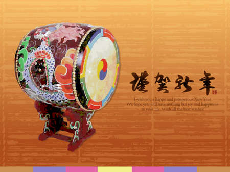 Korean traditional a big drum  New Year Card Design Series Vector