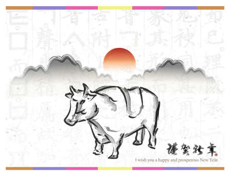 New Year greeting cards decorated with Oriental a Bull  New Year Card Design Series Stock Vector - 17115340