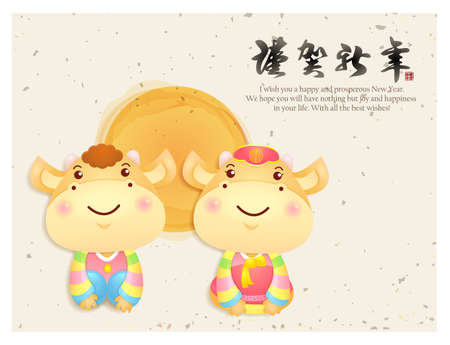 New Year greeting cards decorated with Oriental Cow and a Bull  New Year Card Design Series Stock Vector - 17115247