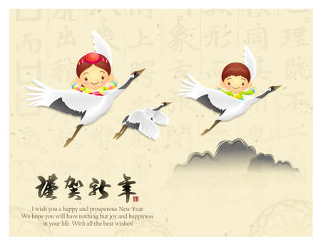 New Year greeting cards decorated with Oriental Crane  New Year Card Design Series Vector