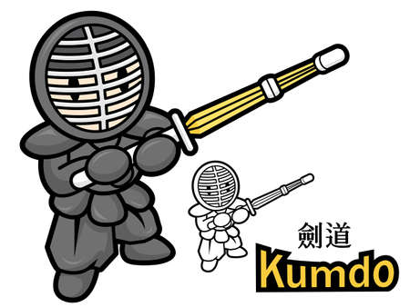 Swordsmanship exercise in boys Mascot  Sports Character Design Series  Vector