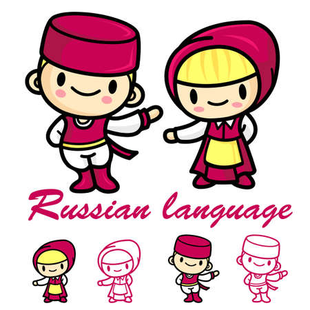 Men and women dressed in traditional costumes of Russia Rubashka and Sarafan  Russian language Mascot  Education Character Design Series  Stock Vector - 18365376