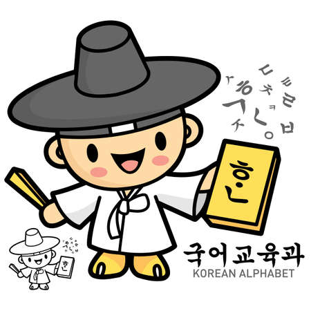 A scholar Men dressed in traditional costumes of Korean clothes  Korean language Mascot  Education Character Design Series  Vector
