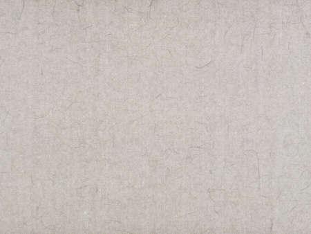 Mottled Vintage Beige color Paper background. Paper Textures Series. photo