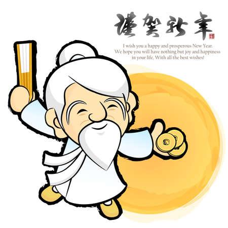 taoist: Korean traditional Taoist Mascot. New Year Character Design Series. Illustration