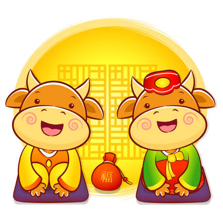 amemorial day: Korean traditional bulls Event activities. New Year Character Design Series.